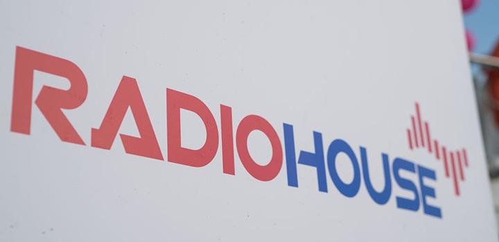 Radiohouse opět na Bohemia Rhapsody